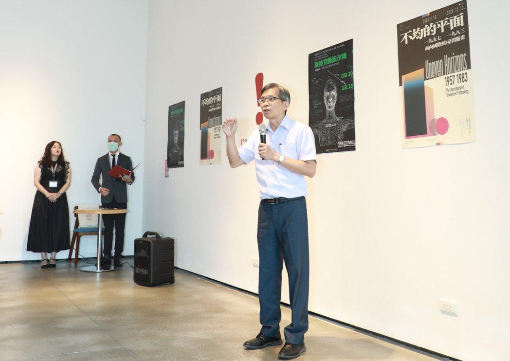 國立歷史博物館出借畢卡索版畫作品,館長廖新田也出席開幕式並上台致詞。南美館/提供