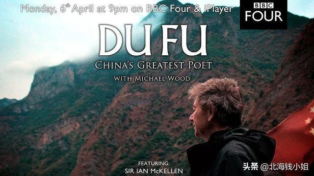 BBC日前推出紀錄片「杜甫,中國最偉大的詩人」爆紅網路。 每日頭條