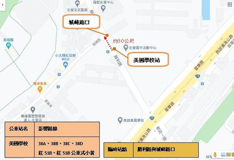 高市勝利路今起拓寬,原路封閉,周邊公車路線將改設臨時站。記者王昭月/翻攝