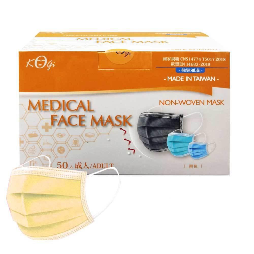 松果購物限量開賣「宏瑋醫療口罩」,奶油黃色100片售價1,194元、限量200盒...
