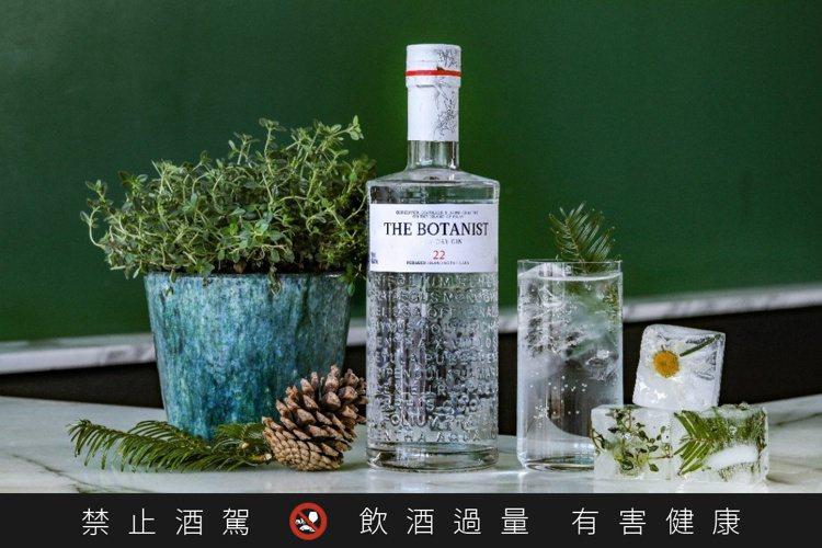 「植物學家」琴酒是唯一來自蘇格蘭艾雷島的琴酒。圖/吉拉提供。提醒您:禁止酒駕 飲...