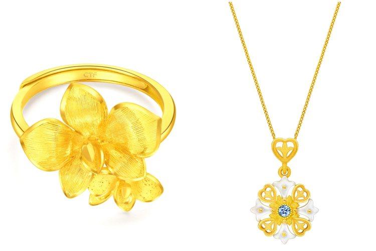鎮金店與周大福推出以盛開繁花為靈感的金飾,為新娘送上祝福。圖/鎮金店、周大福提供