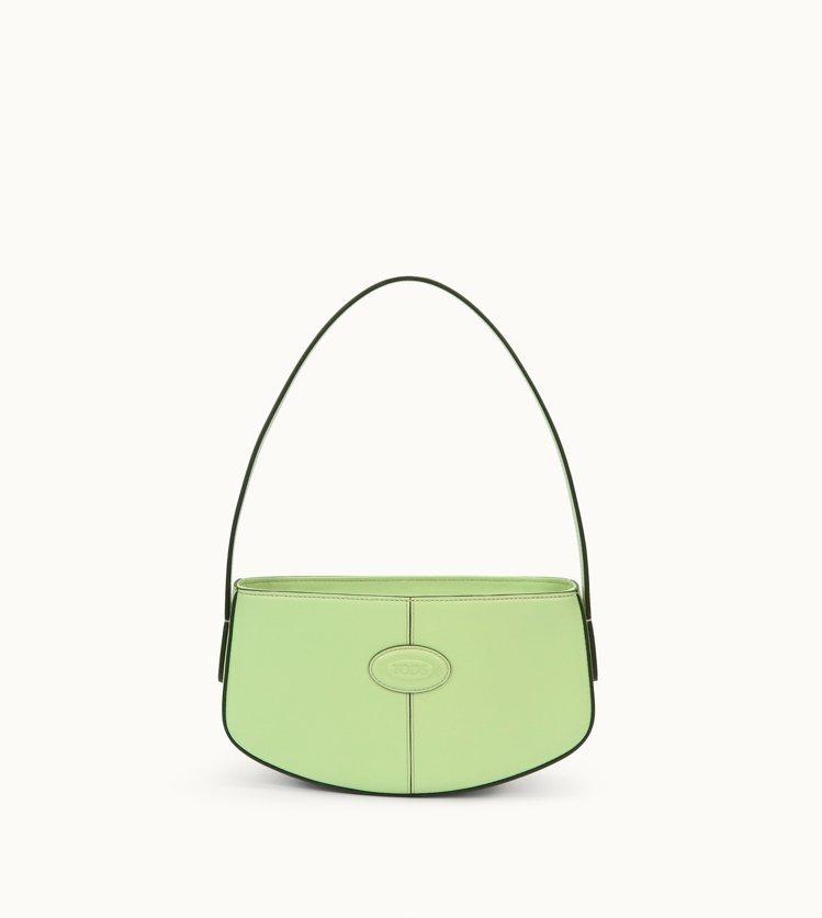 TOD'S x Mr. Bags開心果綠肩背包,41800元。圖/迪生提供
