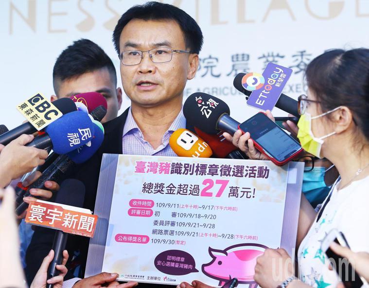 農委會主委陳吉仲表示,為了推廣國人食用國產豬,農委會將舉辦台灣豬識別標章徵選活動...