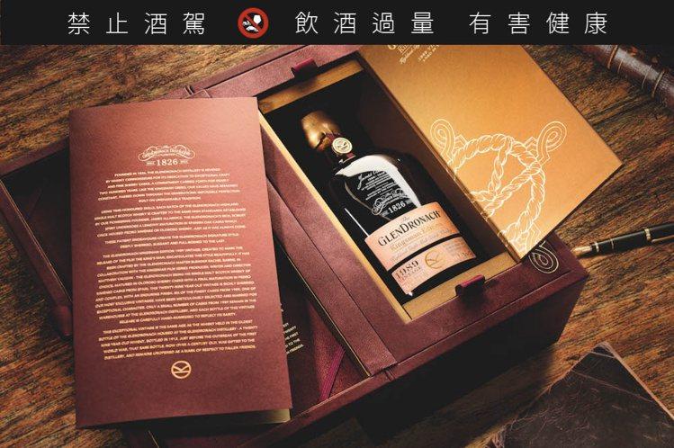 格蘭多納金牌特務1989限定版,全球限量3052瓶。圖/格蘭多納提供。提醒您:禁...