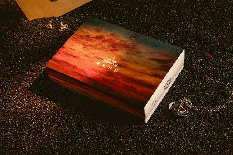 Vivienne Westwood Café 限量緋紅日暮星宇禮盒,內含兩種口味...