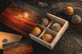 漸層夢幻色酥皮 Vivienne Westwood推超美限量月餅