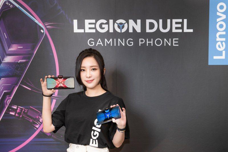 聯想(Lenovo)今年7月首度推出首款電競手機Legion Phone Duel。 圖/聯想提供