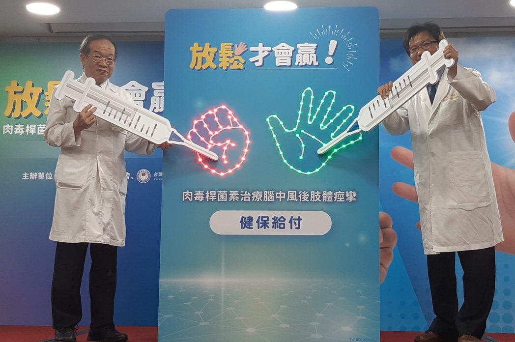 左起為腦中風學會理事長鄭建興、神經學學會理事長陳柔賢。記者邱宜君/攝影