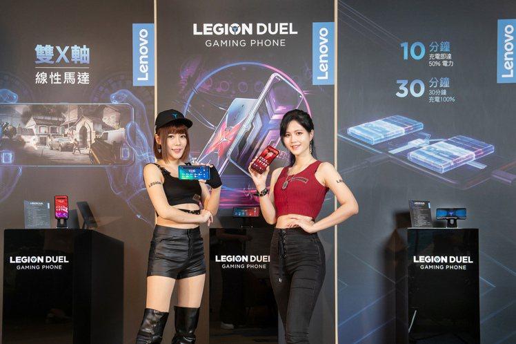 Lenovo Legion Phone Duel採用獨特的雙X軸線性馬達、雙肩鍵...