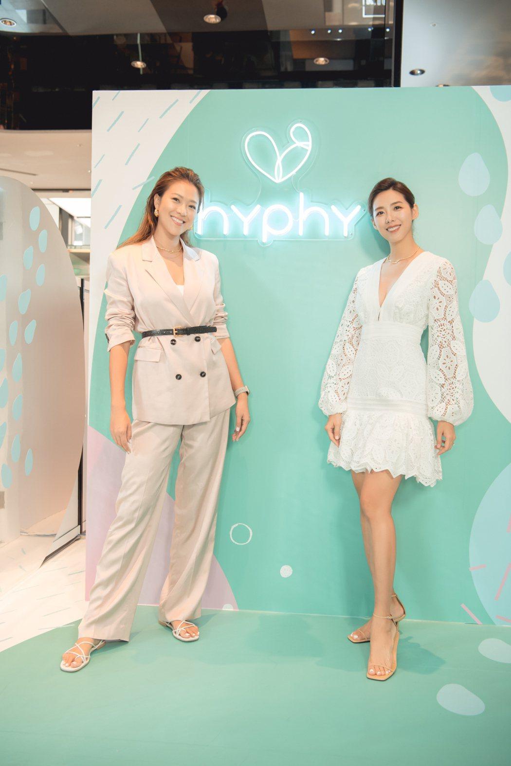 林可彤(右)、林又立攜手成立運動品牌。圖/hyphy 提供