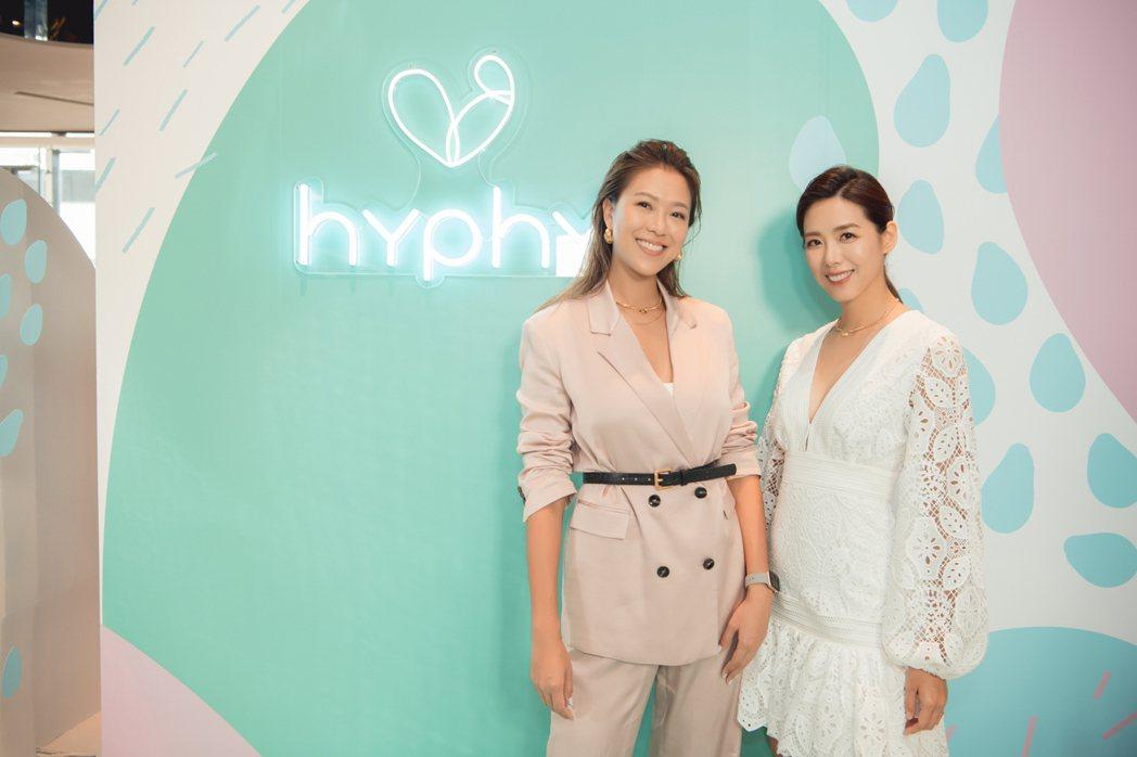林可彤(右)、林又立携手成立运动品牌。 图/hyphy 提供