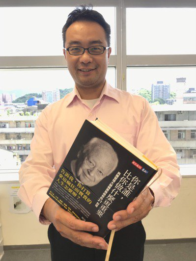 松果購物董事長郭家齊領悟英國管理大師韓第的第二曲線思維,組織得在第一項優勢還在高...