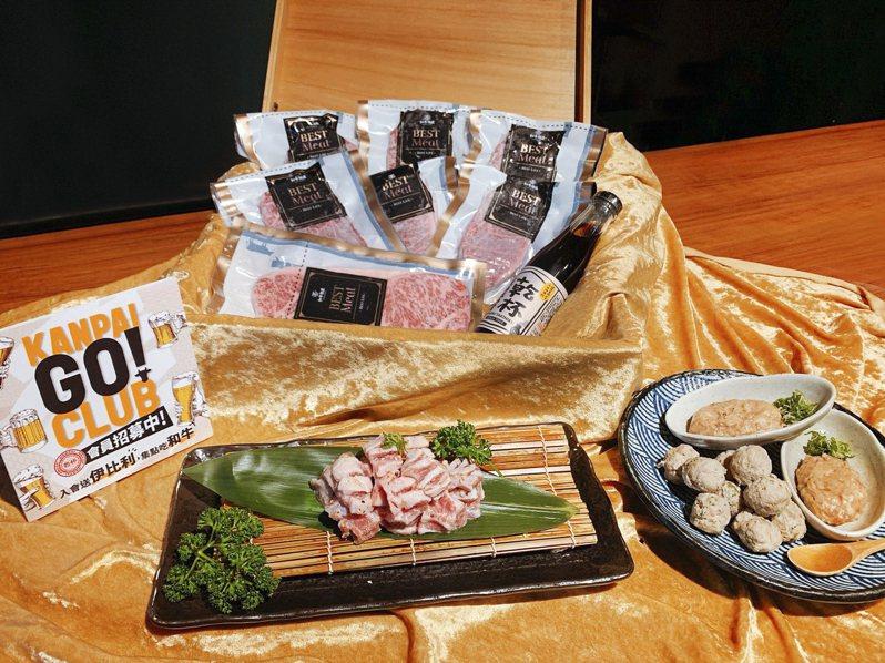 凡加入KANPAI GO!CLUB會員,即可獲得「伊比利豬系列商品」入會禮。圖/乾杯提供