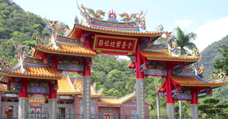 由葉氏祖廟旁進入圓覺寺步道,右手邊就有單身複葉的柚子、台灣固有種台北玉葉金花、還有木苧麻等,生態景觀豐富。圖/北市工務局提供