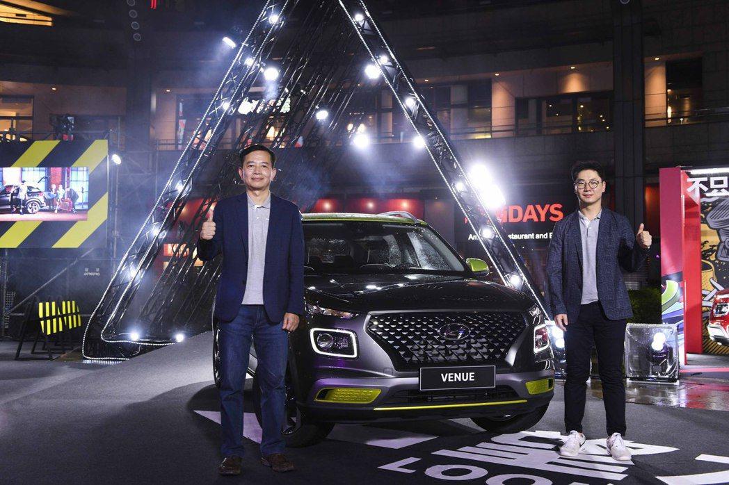 南陽實業徐伯達總經理(左)和Hyundai駐台辦事處的金度完代表(右)共同和Th...