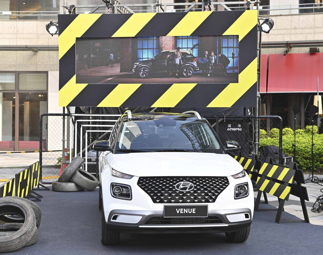 Hyundai Venue正式在台上市。 圖/南陽實業提供