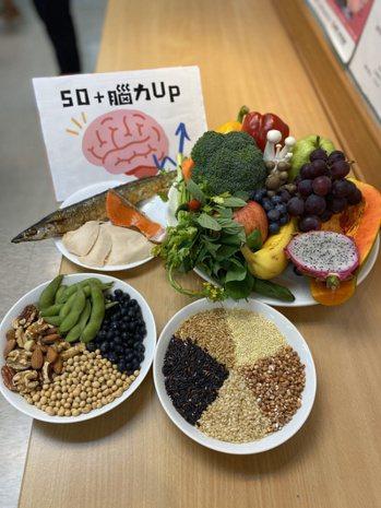 多攝取蔬菜、水果、堅果、豆類、魚肉類,有益於大腦及身體健康。 圖/簡浩正 攝影