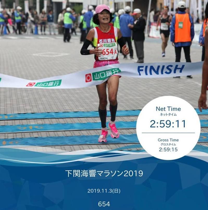 弓削田真理子於去年下関海響馬拉松成為世上首個跑進3小時大關的60歲以上女子馬拉松選手。(網路圖片)