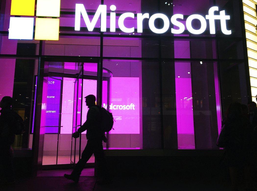 美國微軟公司(Microsoft)10日發表調查報告,警告今年2020美國總統大...