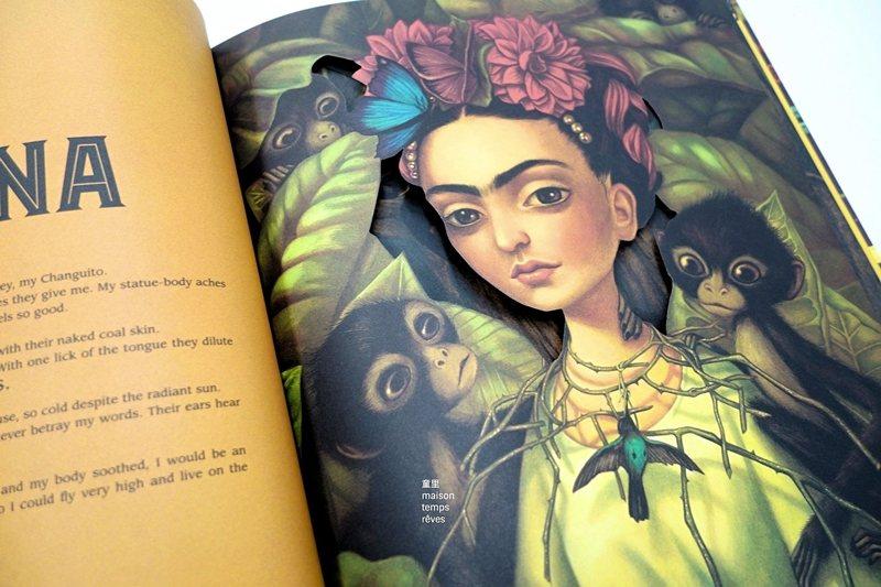 2016年法國Albin Michel出版社發行墨西哥傳奇女畫家《FRIDA》紙雕繪本。 圖/童里繪本洋行