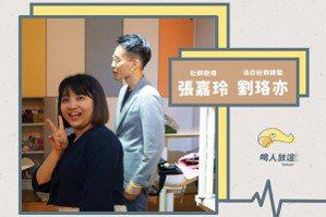 「無聊仔」寄生之路:求教社群教母與法白社群總監 ft. 張嘉玲、劉珞亦