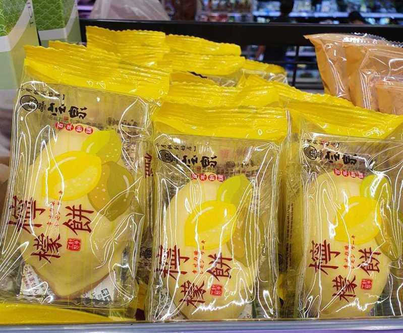 全聯販賣百年老店的檸檬蛋糕。圖擷自facebook