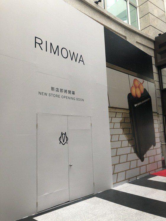 RIMOWA行李箱正式回歸,將進駐信義區Bellavita百貨,成立品牌全新門市...