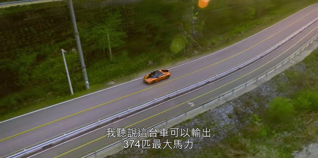 BMW i8/i8 Roadster皆為插電式油電混合車,兩種車型的綜效馬力也都...