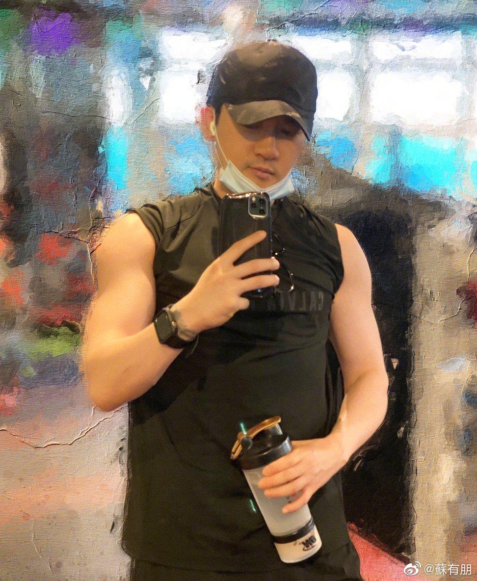 蘇有朋健身操肌相當有成效。圖/擷自微博