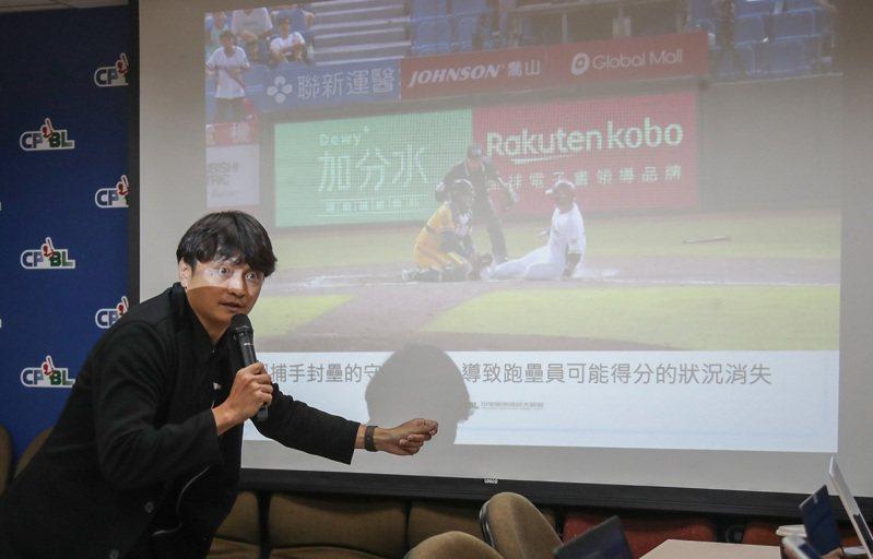 聯盟的回應讓中信兄弟球團強烈不滿,要求馮勝賢公開道歉。 中央社