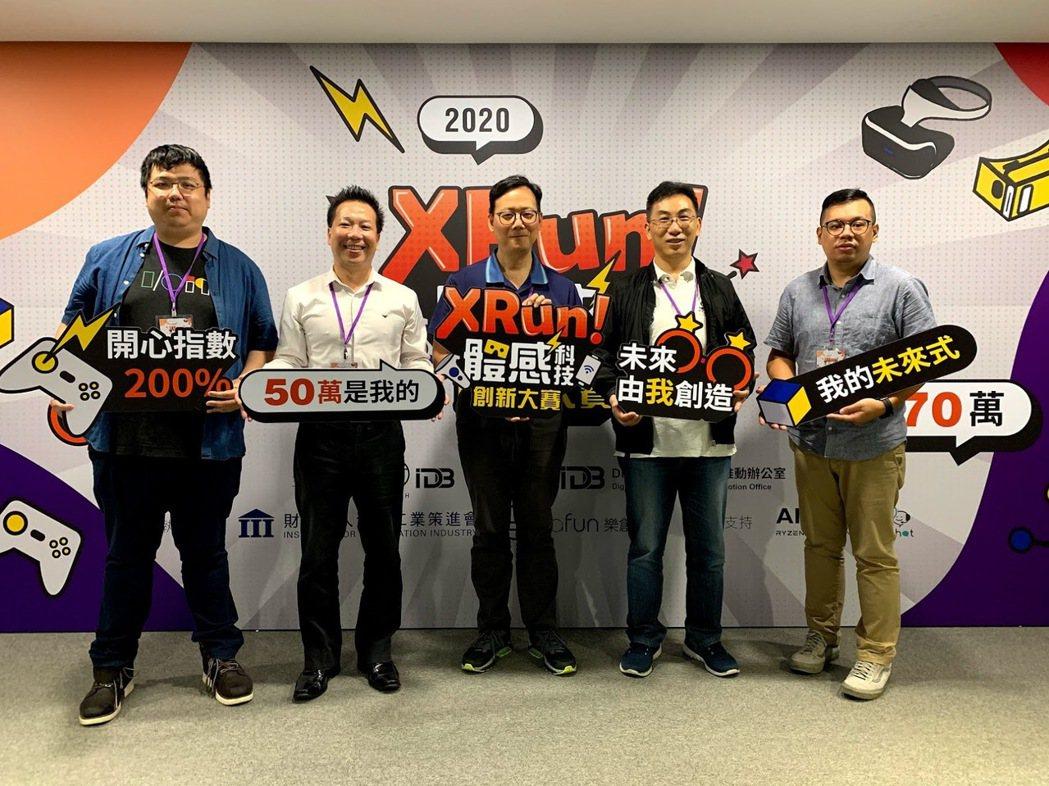 XRun!賽事是由國內場域業者進行出題、XR技術團隊進行解題之創新大賽。評審包括...