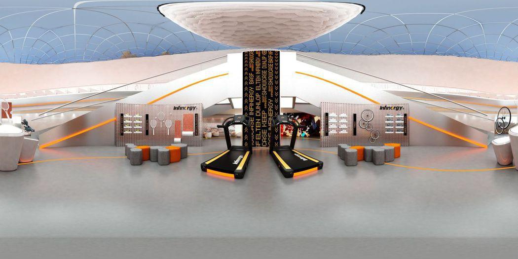 Infinergy線上虛擬展示空間。巴斯夫(BASF)/提供
