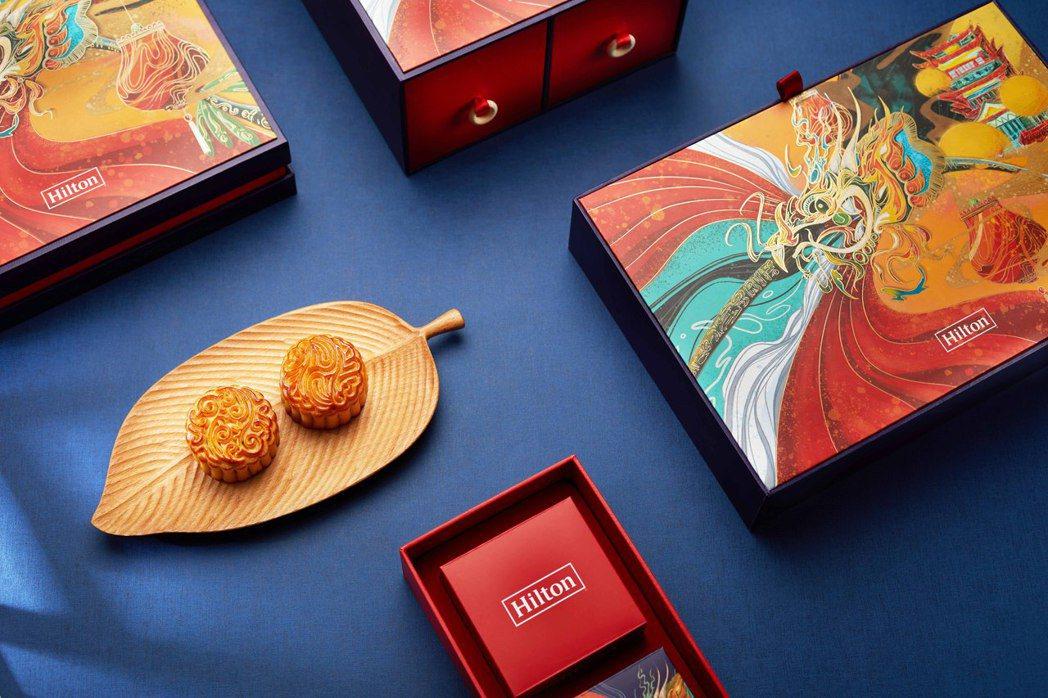 台北新版希爾頓酒店十分圓滿月餅。台北新版希爾頓酒店/提供