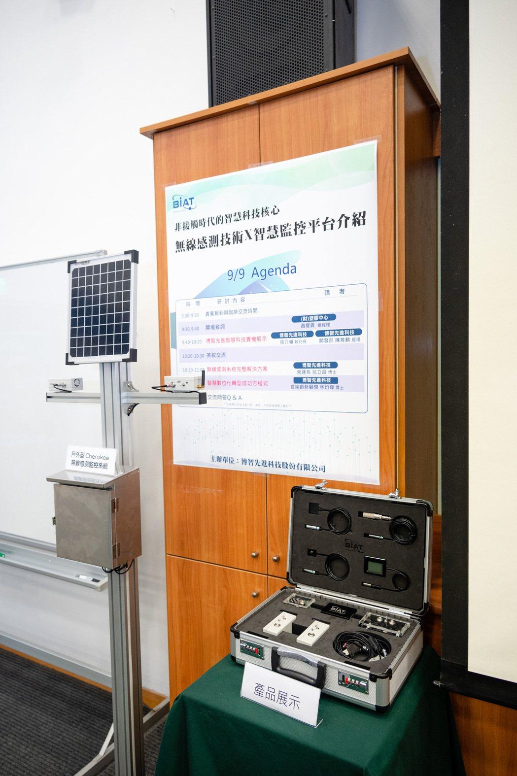 博智先進科技日前在塑膠工業技術發展中心,發表無線傳輸感測器(Tomahawk)×...