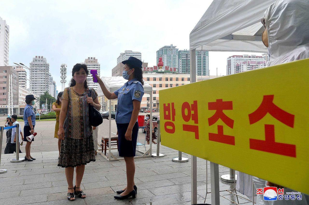 越界「格殺勿論」!北韓關閉邊境防疫情從中國大陸進入  新冠肺炎全球燒  要聞  聯合新聞網
