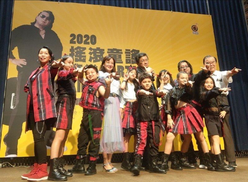 7名國小學生組成「客家搖滾兒童團」,九月底起舉行以國小校園為舞台的「2020搖滾童謠音樂Party」。圖/客委會提供