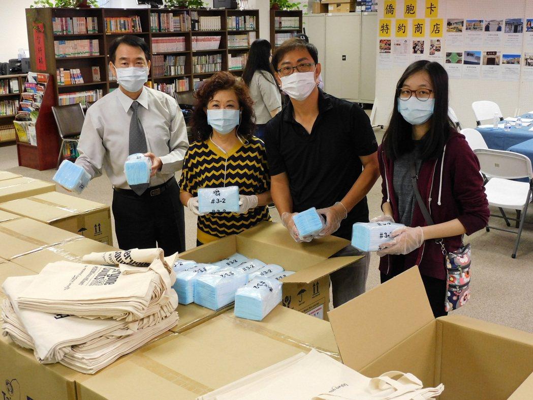僑委會將陸續寄出醫療用口罩及布口罩,緩解海外僑胞對口罩的需求。圖/僑委會提供