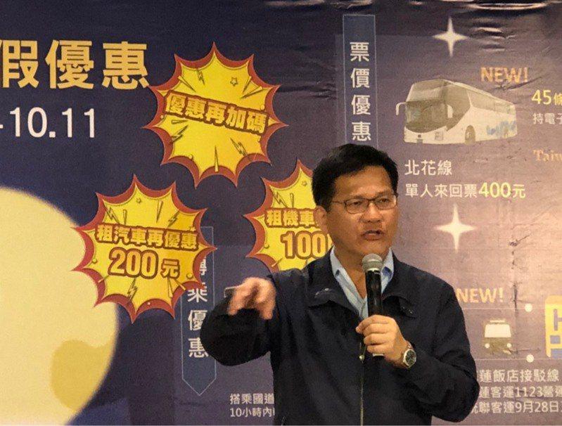 交通部長林佳龍宣布加碼優惠。記者曹悅華/攝影