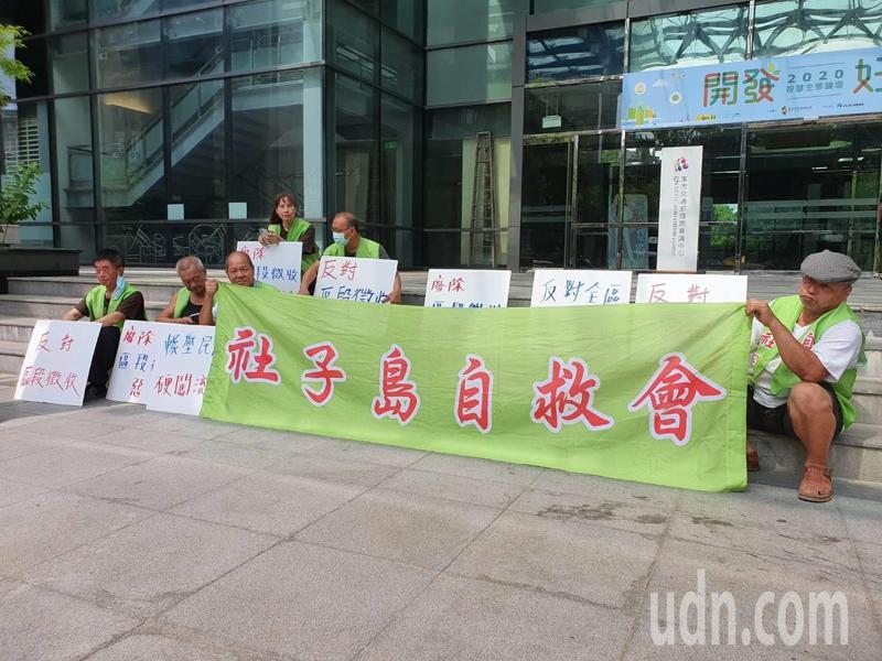 柯文哲上午參加「開發好政」智慧生態論壇,社子島自救會成員前往抗議。記者楊正海/攝影
