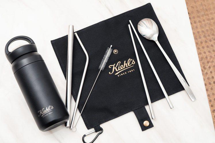 Kiehl's預購會滿額禮環保餐具水瓶組。圖/Kiehl's提供