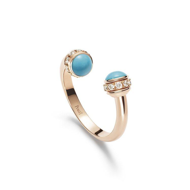 PIAGET,Possession系列18K玫瑰金土耳其石鑽石戒指(G34P7D...