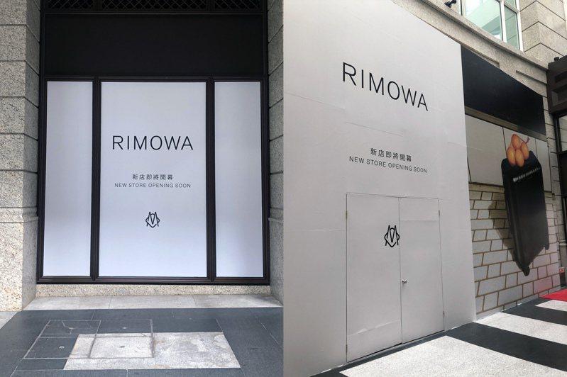 RIMOWA行李箱正式回歸,將進駐信義區Bellavita百貨,成立品牌全新門市。記者曾智緯/攝影