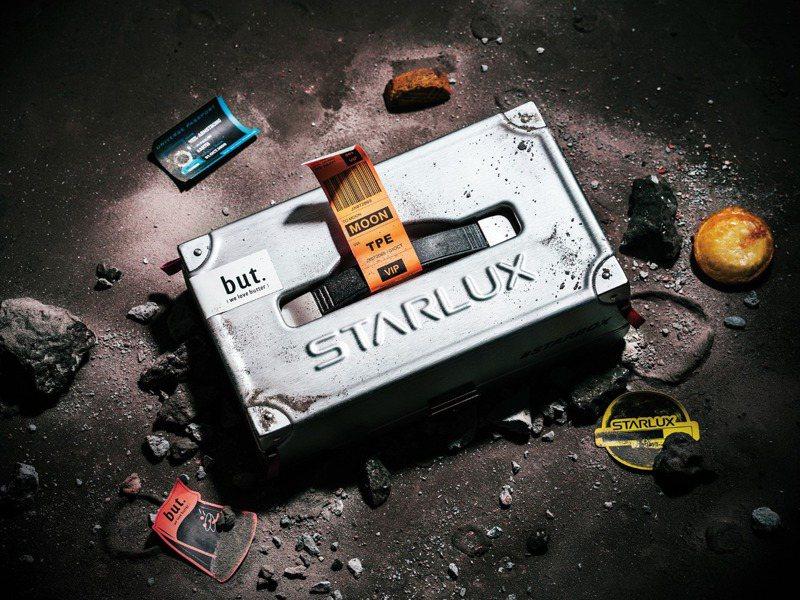 乘坐商務艙和賞月雅座的旅客,可享有專屬限定驚喜禮組,包括已絕版的星宇航空限定中秋禮盒星宇箱 #STARBOX等。圖/KLOOK提供