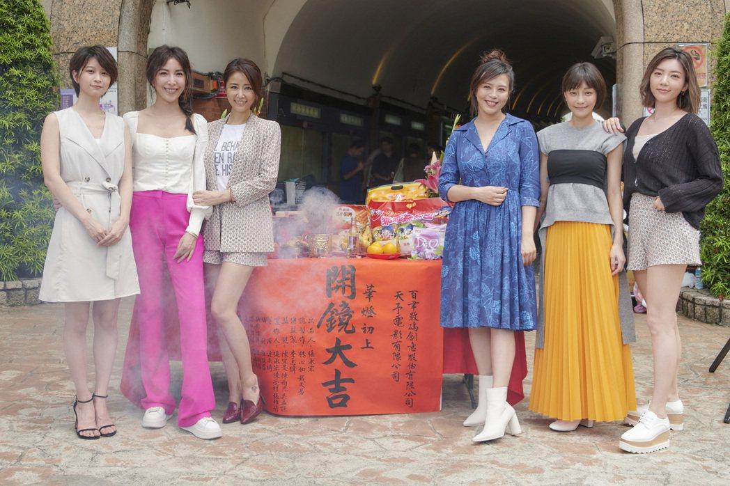 郭雪芙(右起)、謝欣穎、劉品言、林心如、楊謹華、江宜蓉出席新戲「華燈初上」開鏡儀