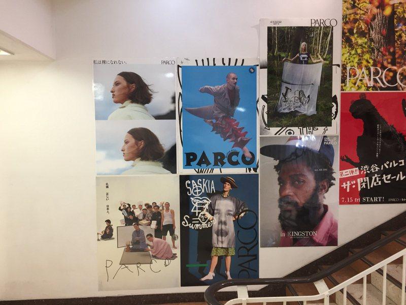 始終以鮮明廣告形象著稱的PARCO百貨,是最能代表澀谷消費文化演變的品牌之一。圖/李擴提供