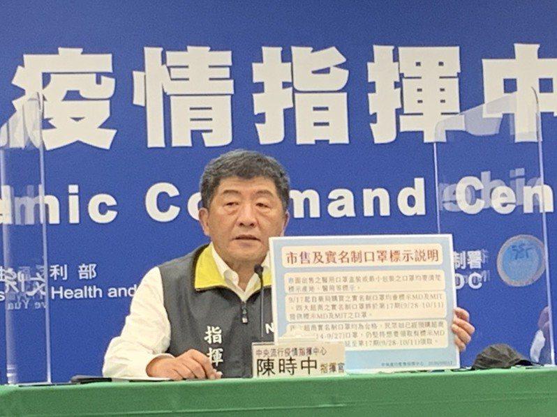指揮中心指揮官陳時中晚間接受專訪,說明萊劑規定全國統一標準。  記者陳雨鑫/攝影