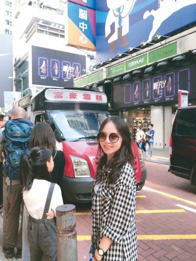 李憶萍僅花八個月就錄取一般警察特考初試,她建議考生「要很努力,才能看起來毫不費力。」圖/李憶萍提供