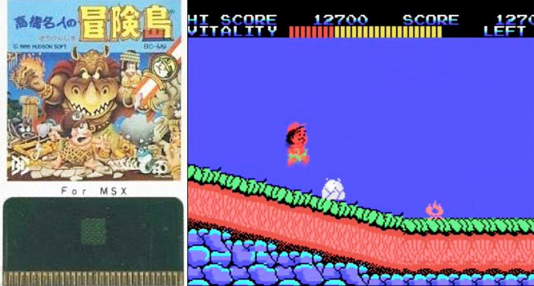 個人電腦 MSX 版本的冒險島之卡帶與遊戲畫面。