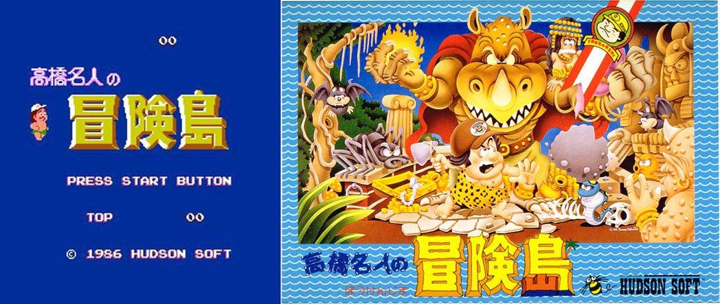 《高橋名人冒險島》的遊戲標題畫面與卡帶外包裝圖。